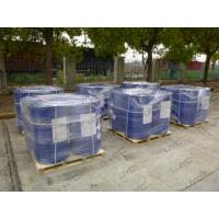 China Hydrazine Hydrate for agro chemical, polymer, pharmaceutical on sale