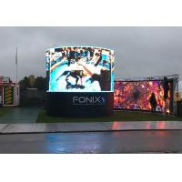 Quality Waterproof Seamless Led Video Wall Panels , P13.33 Exterior Advertising Display for sale