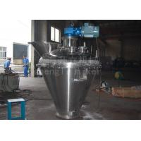 Quality Powerful Vertical Cone Screw Blender With Storage Hoppers Low Energy Consumption for sale