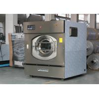 China Commercial Laundry Machines Heavy Duty Washing Machine With Dryer CE Apporved on sale