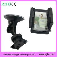 China Car Mount Holder Cradle Stand for iPhone/PDA/MP4/GPS (Cobao-H25+36#) on sale