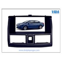 Quality China Supplier Two DIN Car DVD Player for LIFAN 720 with GPS/BT/IPOD/SD/CD/RSD for sale