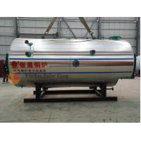 China Most Efficient Oil Fired Boiler Horizontal Steam Boiler 170/184/194/204 C on sale