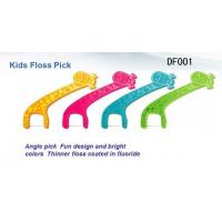 Quality Kids Dental Floss Pick for sale