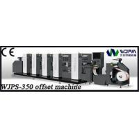 Quality New High-Speed Offset Printing Machine (WJPS-350) for sale