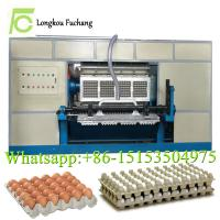 Buy cheap waste paper molding egg tray making machine/egg box forming machinery from wholesalers