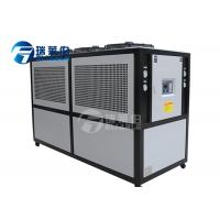 Quality Blue Type Water Cooled Chiller Video Technical Support For Injection Molding Machine for sale