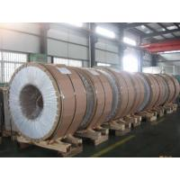 China Customized shock resistance SUS201 cold rolled stainless steel coil with 200-1219mm width on sale
