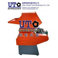 China small Granulator , for pipe, film, bottle, rubber, sheets, crusher,granulator on sale