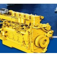 Quality 860Kw Marine Diesel Engine for sale
