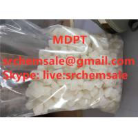 Buy cheap Top Purity MDPT MDPT crystal manufacturer Research Chemicals Powder from wholesalers