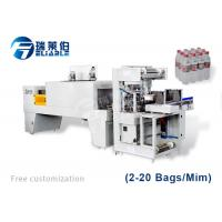 Buy cheap L Type Full Automatic PE Film Packing Machine , Film Packing Equipment from wholesalers