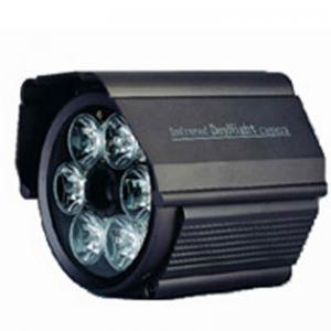 Quality 200M IR 25mm Lens 540TVL surveillance camera(YD-230S) for sale