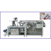 Quality Electric 380V 1.5kw Automatic Blister Packing Machine For Capsule for sale