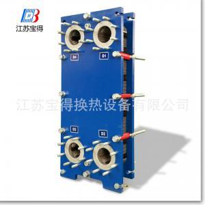 Quality titanium plate heat exchanger high efficiency SONDEX Marine simming pool heat exchanger for sale