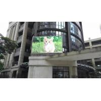 Quality Exterior P6 LED Screen Panel Full Color Wide Viewing Angle For Commercial Advertising for sale