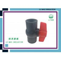 Quality 3 Inch PVC Ball Valve Affordable , PVC Butterfly Valve Double Shaft for sale