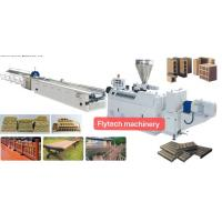 Quality WPC EXTRUSION PRODUCTION LINE / PE PP BASED WPC PROFILE EXTRUSION MACHINE / WPC EXTRUDER for sale
