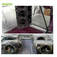 China 28KHZ Diesel Turbo Cleaner Industrial Metal Parts Cleaning Machines on sale