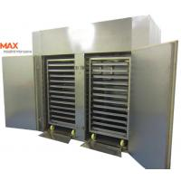Quality Electric Hot Air Cheese Drying And sterilizating Industrial Machine for sale