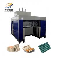 Buy cheap 30 holes egg tray machine line / paper fruit tray making machine / high speed from wholesalers