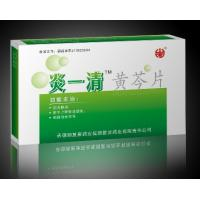 Quality Pill Case Paper Packaging box Wholesale for sale