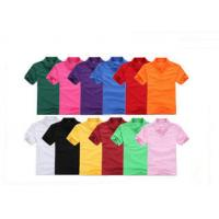 Buy cheap Colorful Short Sleeve Mens Cotton Polo Shirts Blank , Women Embroidered Polos from wholesalers