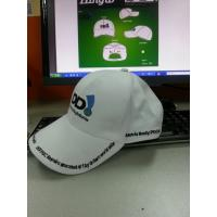 Buy cheap Canada White / Black Embroidery Baseball Cap Outdoor Custom Ball Cap from wholesalers