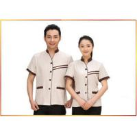 Quality Delicate Handwork Hotel Staff Uniforms Various Colors Slim Fit V - Neck Style for sale