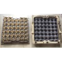 Buy Custom Design Paper Pulp TrayDies With CNC Processing And Hot Pressing at wholesale prices