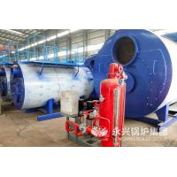 Quality 3 Ton Industrial Gas Fired Hot Water Boiler 2.1MW No Explosion Risk Simple Operation for sale