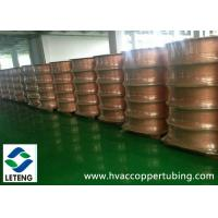 China Bright Surface Copper Compression Fittings , ASTM B359 Seamless Copper Pipe on sale