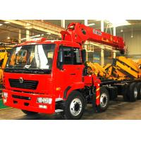 Quality Economical Heavy Things Lift Truck Loader Crane , 16 Ton Truck With Crane for sale