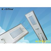 High Power All In One Solar Street Light can Last 4 Rainy Days with  Bridgelux LED Chips