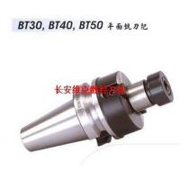 Quality Bt-fma/fmb Face Mill Holder for sale