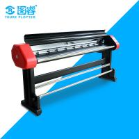 Quality SGS Textile Printing Machine , 80 - 120 Square Metre Large Format Printing Machine for sale