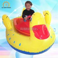 China Safety Water Bumper Boats , Inflatable Motorized Bumper Boat For Adults on sale