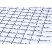 Quality High Carbon Steel Mining Screen Mesh / Vibrating Screen Wire Mesh 3mm-100mm for sale