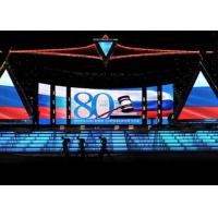 Quality 20 X 20 Pixel Module Resolution LED Video Wall Display Outdoor Gray Scale Control for sale