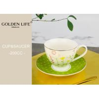 Quality spring flower patern 240ml new bone china footed tea cup with saucer set for sale