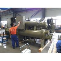Quality Water cooled screw chiller for sale