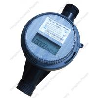 Buy DN20 / DN15 Automatic Remote Reading Water Meter Reader , OIML R49 , PN10 at wholesale prices