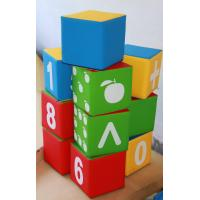 Quality Software building blocks for sale