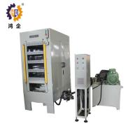 Quality Electric Automatic Hydraulic Heat Press For Composite Material 80T for sale