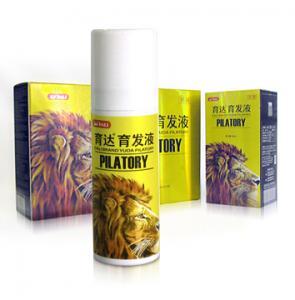 Quality YUDA  hair treatment/hair growth liquid for sale