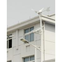 Quality Bridgelux Photovoltaic Solar Led Street Lights 30W For 50000hrs for sale