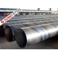 China Spiral submerged-arc welding pipes, SSAW pipe on sale