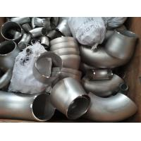 Quality Concentric Pipe Reducer Stainless Steel Pipe Fitting , WPB SS Fittings for sale