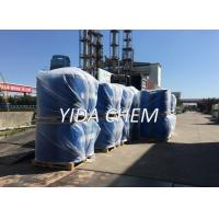 Quality PNP Propylene Glycol Propyl Ether CAS 1569-01-3 Chemical Auxiliary Agent for sale