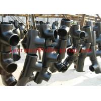 China butt welded Seamless pipe fitting seamless carbon steel tee/Carbon steel butt welded pipe on sale
